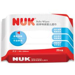NUK超厚特柔婴儿湿巾(20片装)