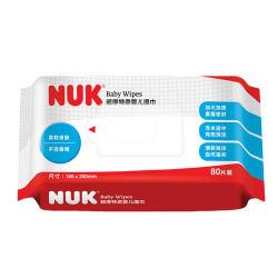 NUK超厚特柔婴儿湿巾(80片装)