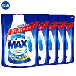 贝纯 生物酵素洗衣液自然清香型 5斤装