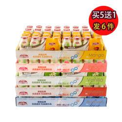 美国乳酸菌界界乐(五种口味)买5件送1件原味随机(包邮)