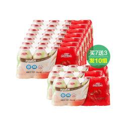 【7送3】美国界界乐乳酸菌饮料 草莓味(包邮)