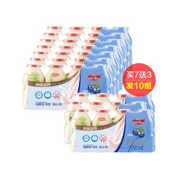 【7送3】美国界界乐乳酸菌饮料 蓝莓味(包邮)