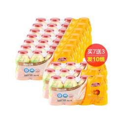【7送3】美国界界乐乳酸菌饮料 芒果味(包邮)