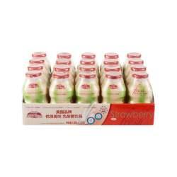 【买5送1】草莓味美国界界乐乳酸菌 送界界乐乳酸菌(包邮)
