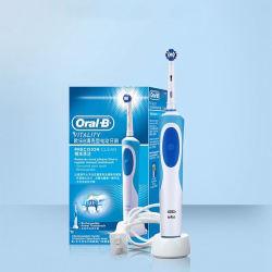 【国内仓】ORAL--B/欧乐B 清亮型电动牙刷 D12.013(包邮)