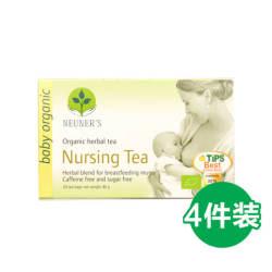 【包邮包税】4件装 Neuner's 催奶茶包 20包X4(数量有限,售完即止)