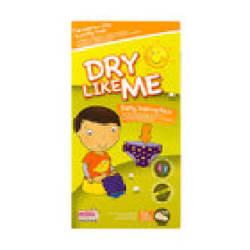 【包邮包税】Dry Like Me男女宝宝日用如厕训练垫 18片 1-7岁