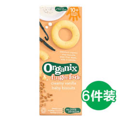 【包邮包税】6件装 Organix欧格妮小食奶油香草宝宝饼干 54gX6【数量有限,售完即止】