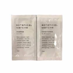 BOTANICAL MARCHE/草木华实 旅行装洗发水 10ML+护发素 10ML  组合装