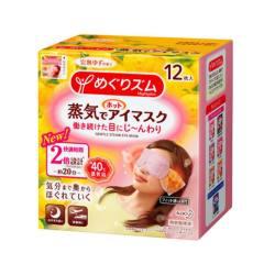 KAO/花王 蒸汽眼罩  柚子香型 12片