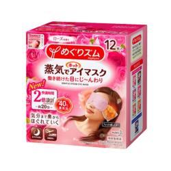 KAO/花王 蒸汽眼罩  玫瑰香型 12片
