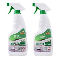 MOSHA/陌莎 厨房油烟机油污强力清洁剂500ML(送抹布)