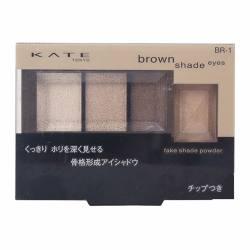 KATE/凯朵 骨干重塑立体三色眼影+鼻影盒  BR-1 2.2G