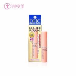 DHC/蝶翠诗 日本橄榄补水保湿润唇膏  1.5G