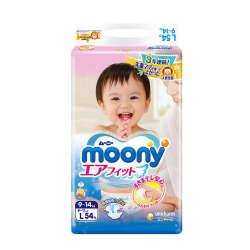 【两包】Moony纸尿裤L54