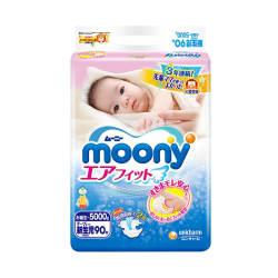 【两包】Moony纸尿裤NB90