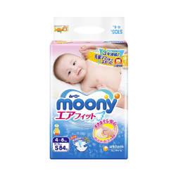 【两包】Moony纸尿裤S84