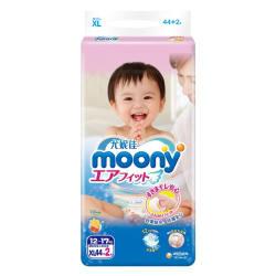 【四包】Moony纸尿裤XL44P+2
