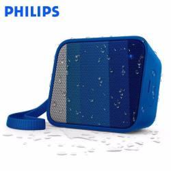PHILIPS/飞利浦 无线蓝牙音箱  多色可选 BT110
