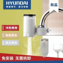 HYUNDAI/现代 水龙头加热器速热水龙头即热式水龙头加热器XX-18-A