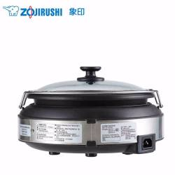 ZOJIRUSHI/象印 多功能电火锅烧烤火锅两用  EP-LAH15C 2.3L