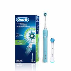 BRAUN/博朗 欧乐-B充电式电动牙刷  D16.523U 蓝色