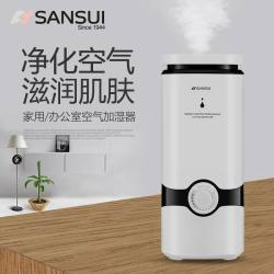 SANSUI/山水 加湿器空气净化器SJS-Q10