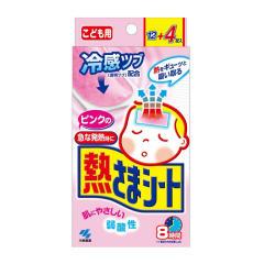 【六件装】Kobayashi 日本 小林制药 退热贴冰宝贴 粉色 16片
