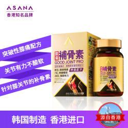 ASANA/阿莎娜 速效蛋膜衣膝盖补骨素   80粒