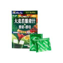 BRIGHT 酵素酵母青汁 50包