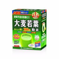 山本汉方 大麦若叶青汁  44包